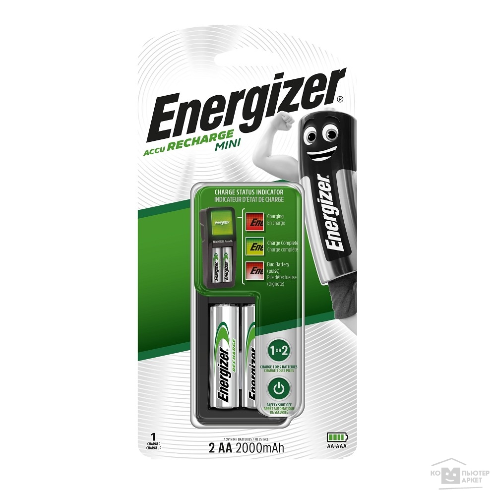 Energizer Mini Charger (CH2PC3) for AA / AAA